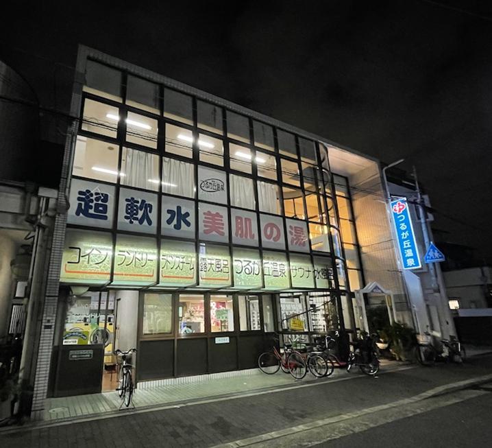 f:id:shokichi48:20210906204535p:plain