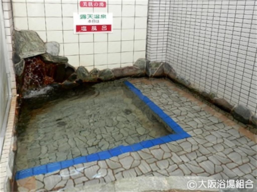 f:id:shokichi48:20210907084727j:image