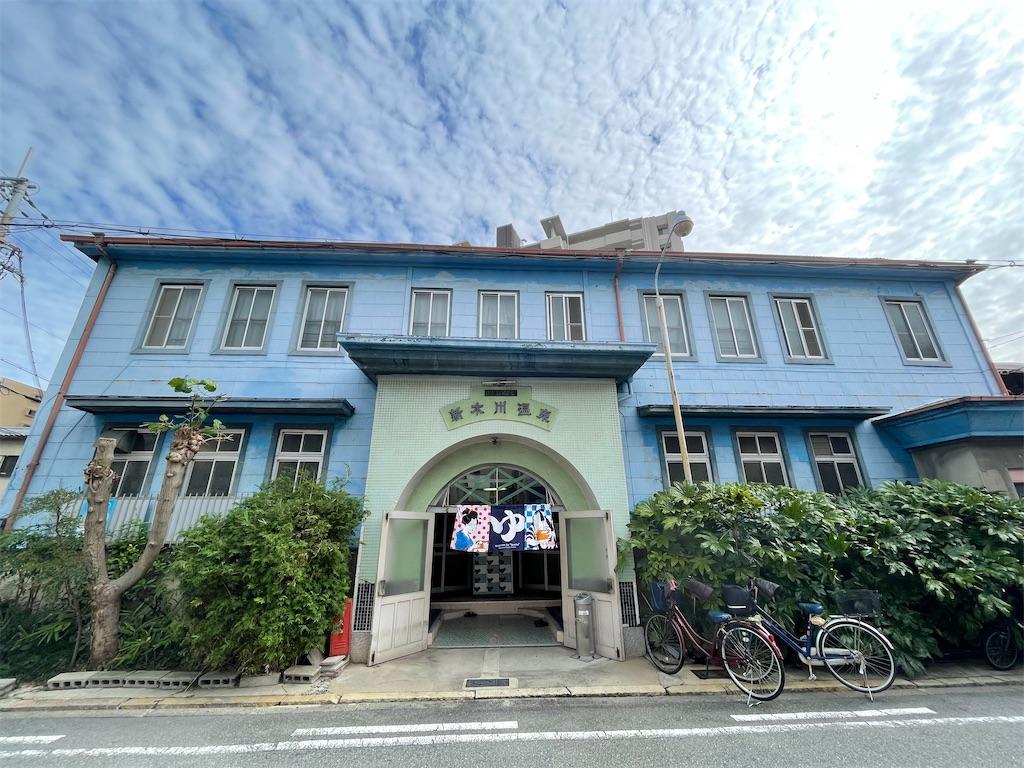 f:id:shokichi48:20210907191304j:image