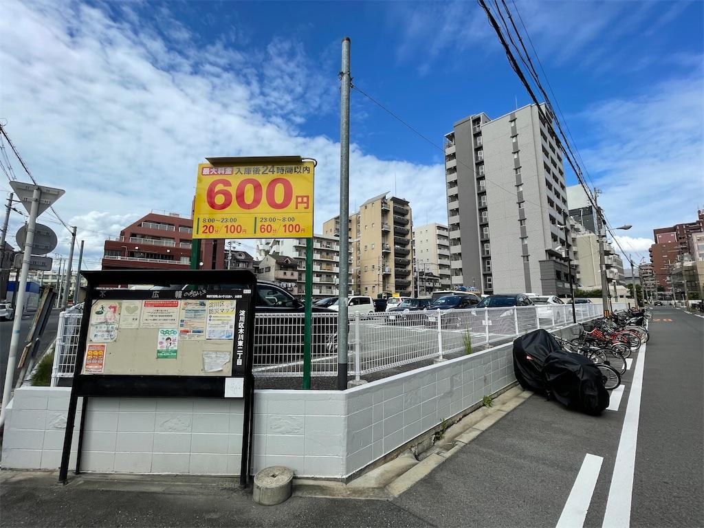 f:id:shokichi48:20210907191309j:image