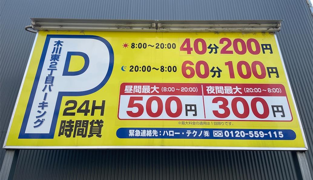 f:id:shokichi48:20210909182836p:plain