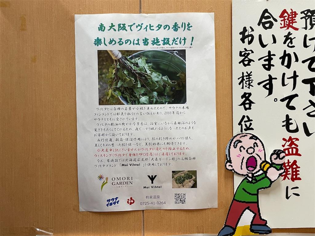f:id:shokichi48:20210912081957j:image