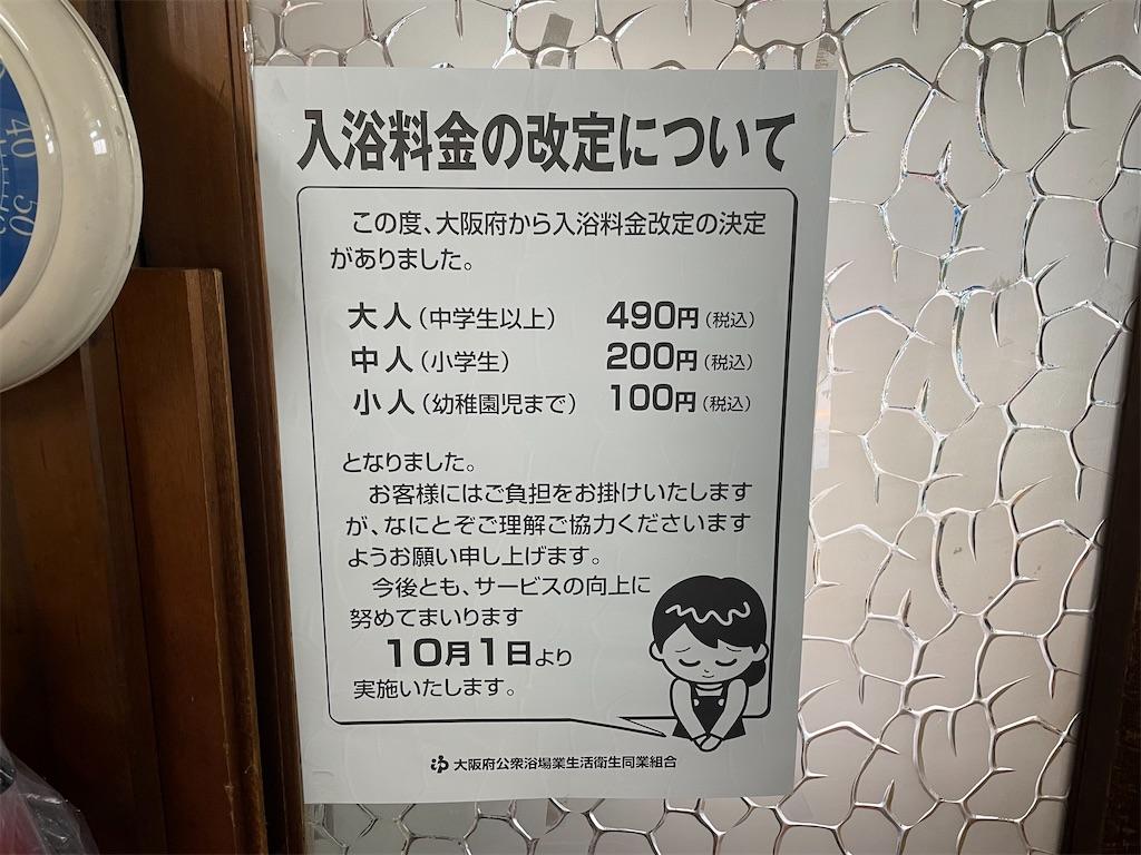 f:id:shokichi48:20210912205305j:image