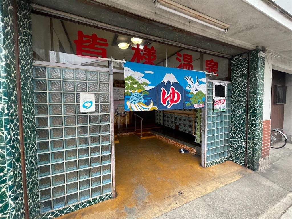f:id:shokichi48:20210912205428j:image