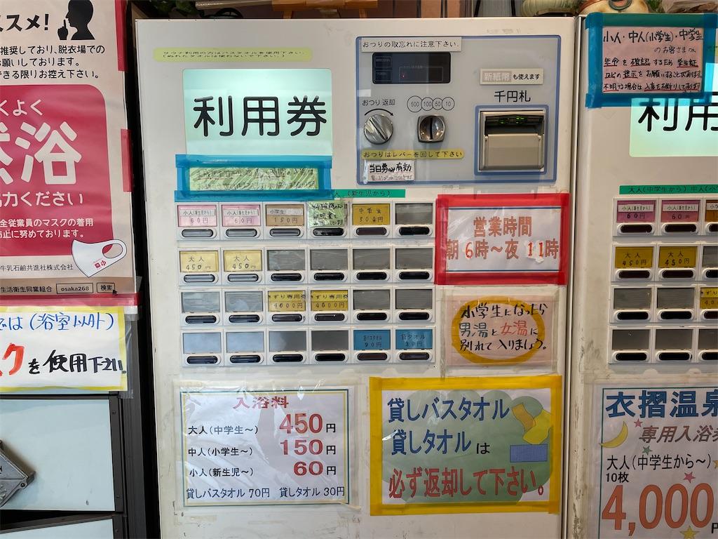 f:id:shokichi48:20210917084234j:image
