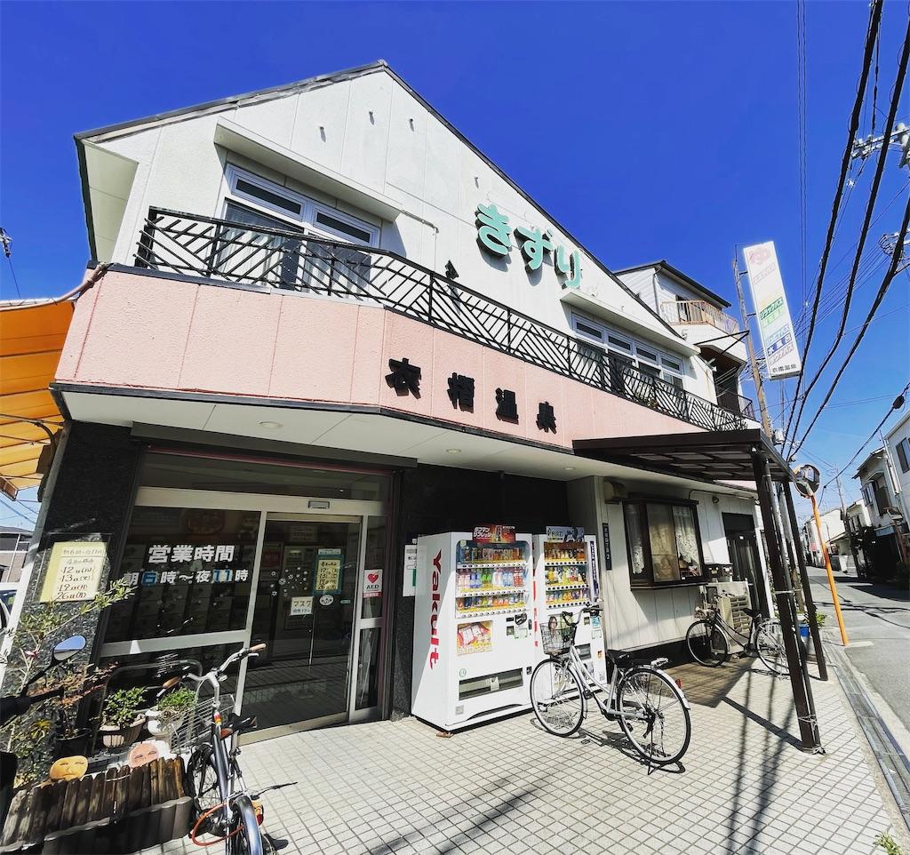 f:id:shokichi48:20210917084250j:image