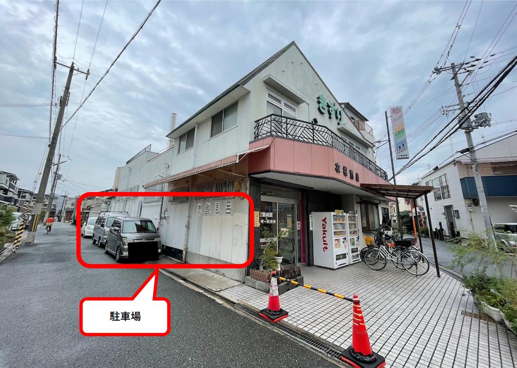 f:id:shokichi48:20210917192554p:plain