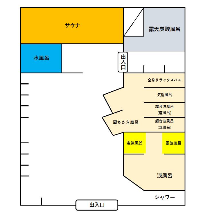 f:id:shokichi48:20210917203842p:plain