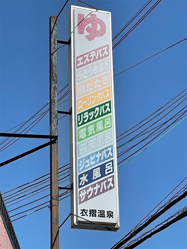 f:id:shokichi48:20210918212547j:image