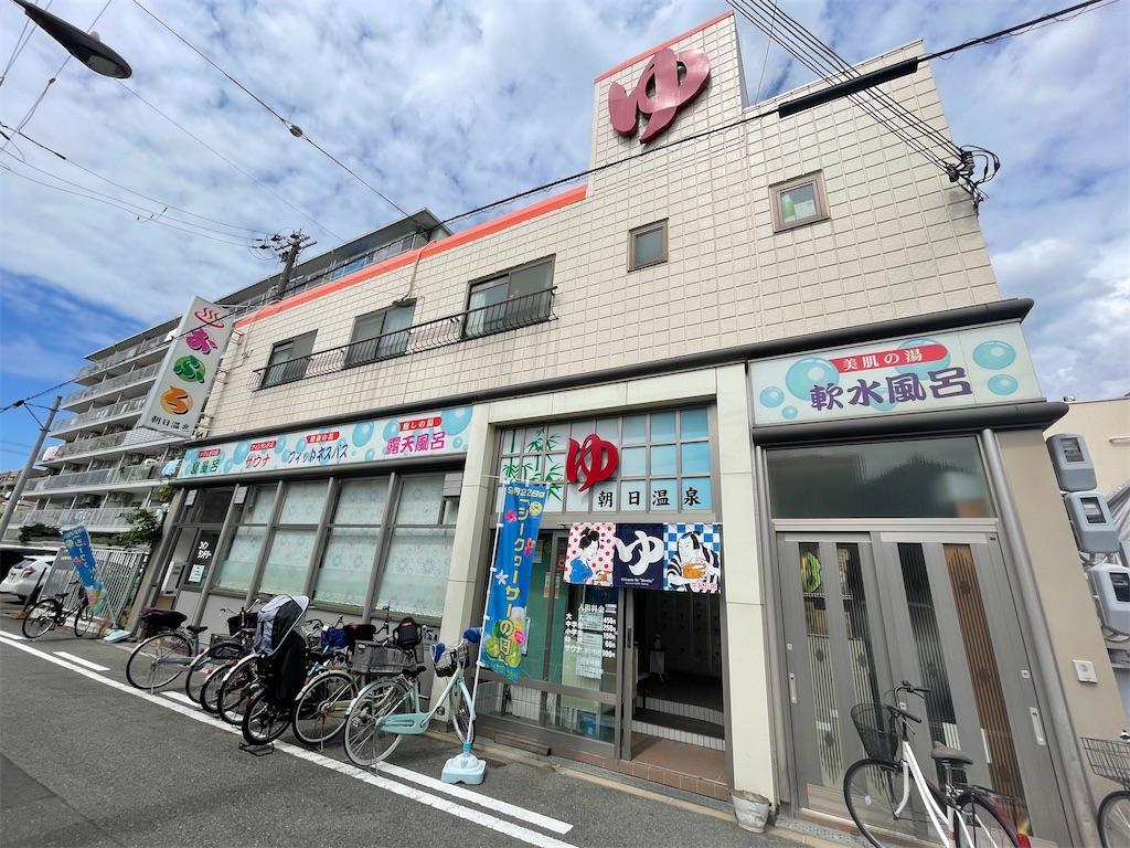 f:id:shokichi48:20210921083104j:image
