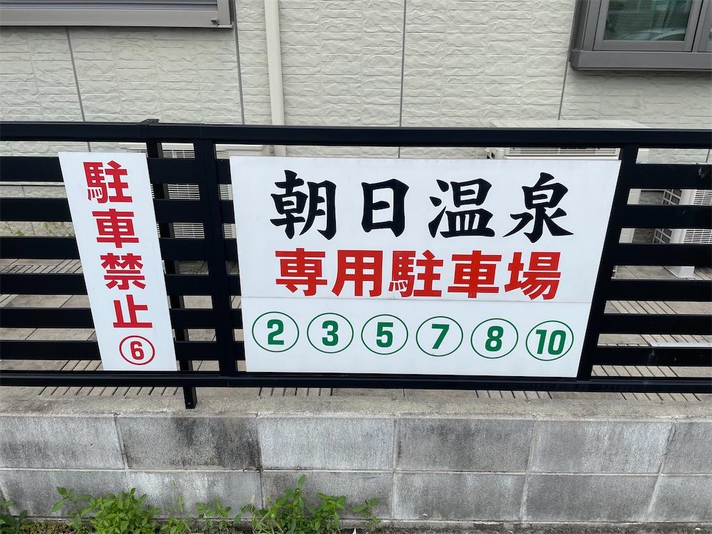 f:id:shokichi48:20210921083154j:image