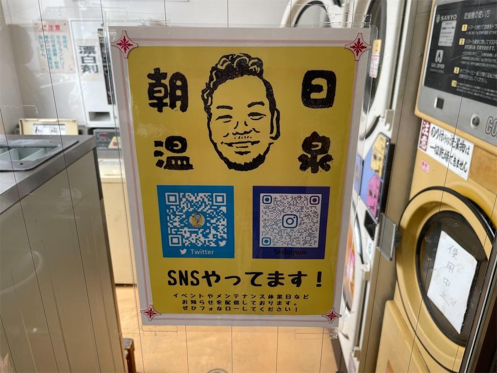 f:id:shokichi48:20210921083445j:image