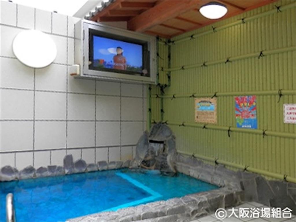 f:id:shokichi48:20210922084530j:image