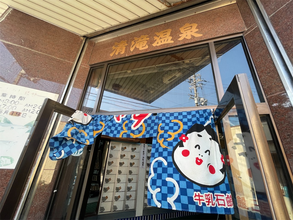 f:id:shokichi48:20211003052507j:image
