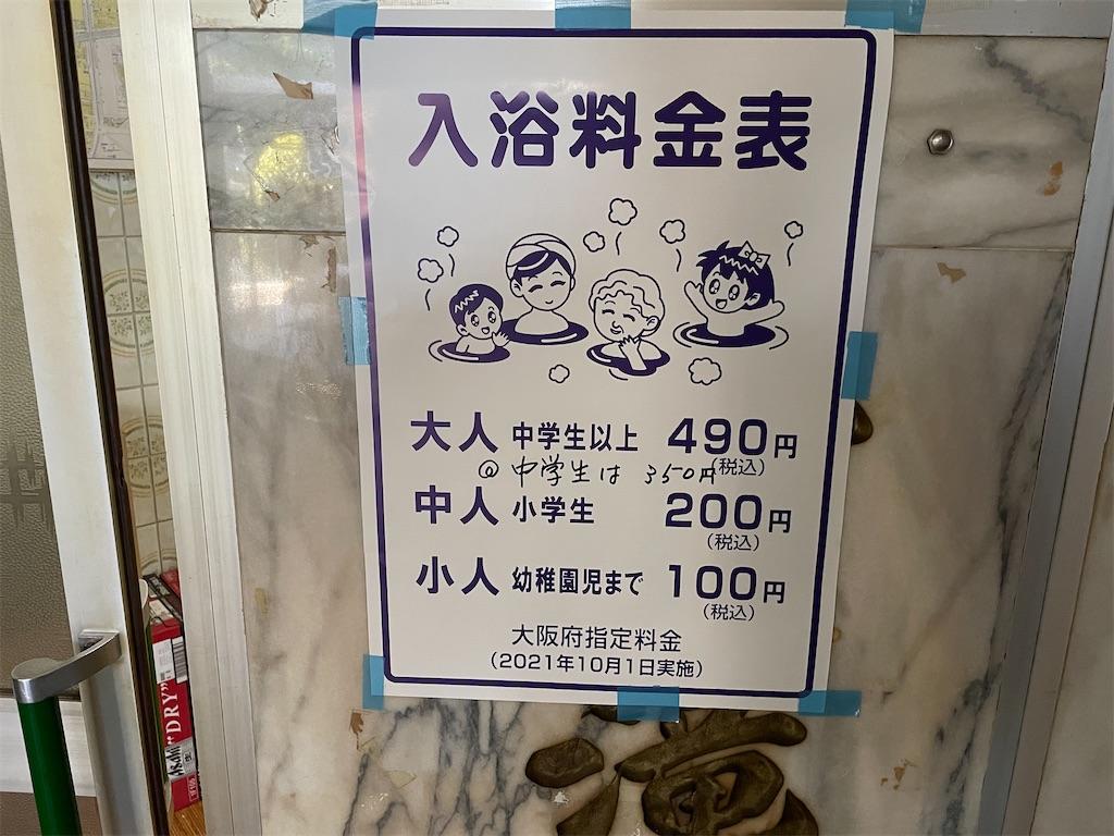 f:id:shokichi48:20211003052522j:image