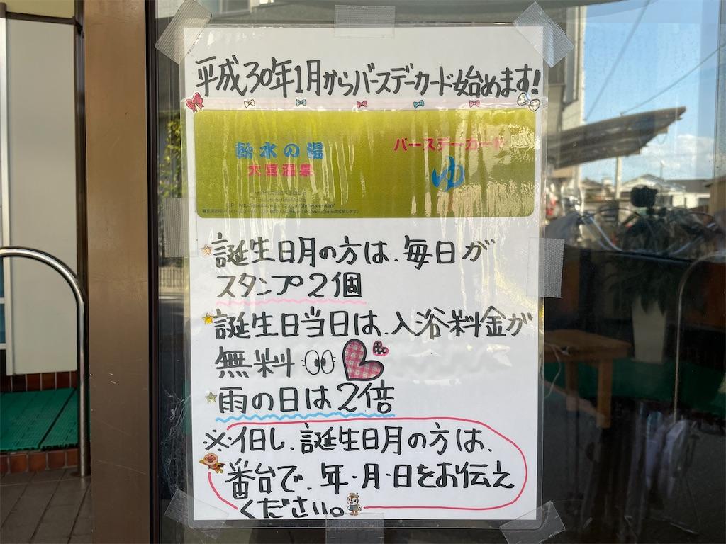 f:id:shokichi48:20211005215517j:image