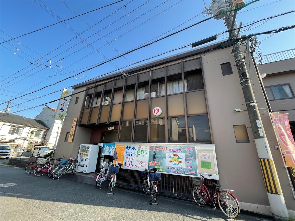 f:id:shokichi48:20211005215525j:image
