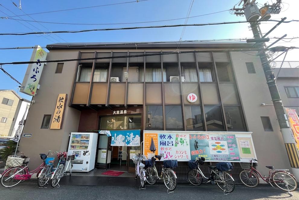 f:id:shokichi48:20211005225117p:plain