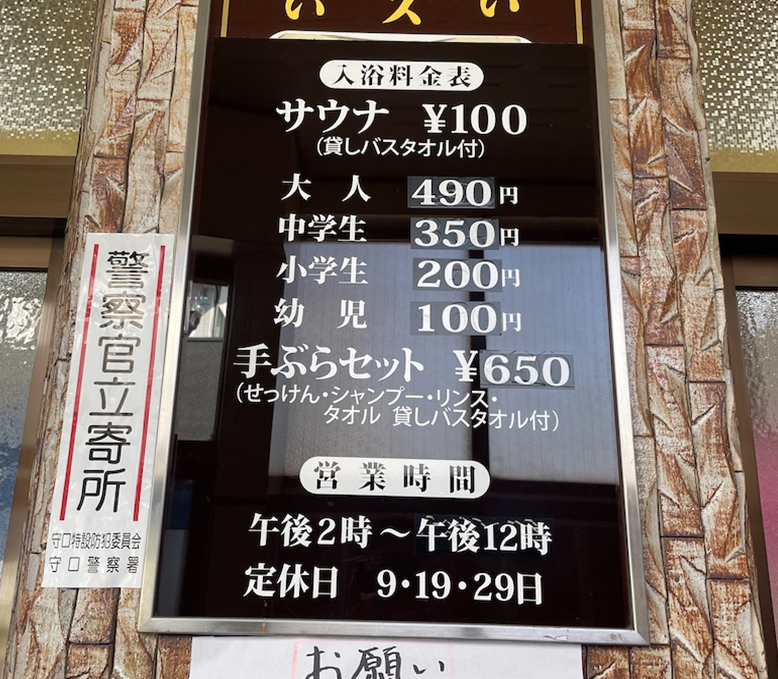 f:id:shokichi48:20211005225643p:plain