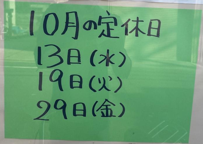 f:id:shokichi48:20211007212514p:plain