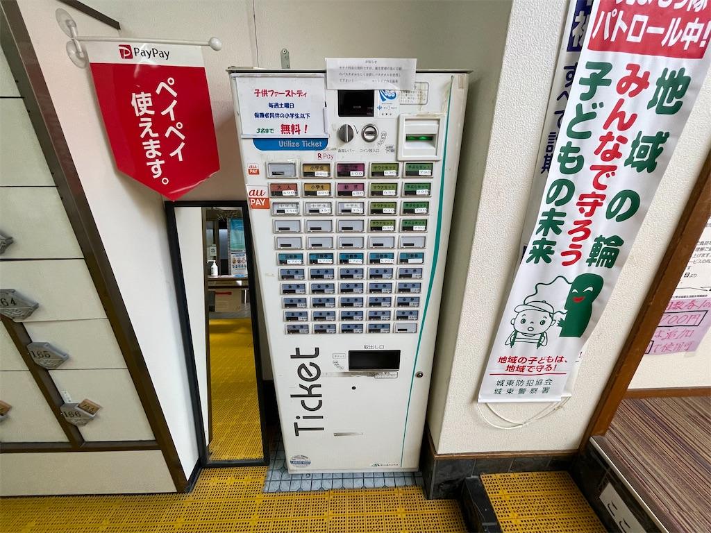 f:id:shokichi48:20211011082849j:image