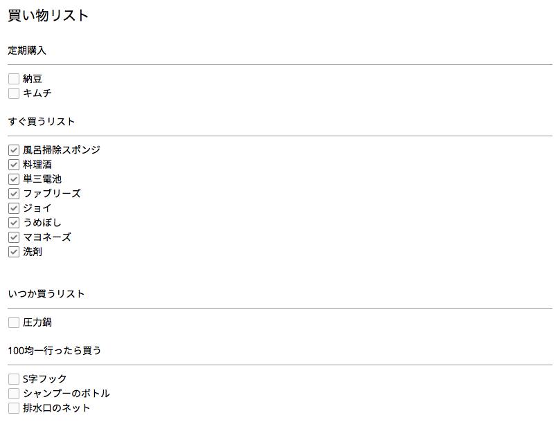 f:id:shokichikun:20160729133126p:plain