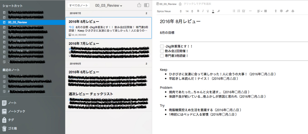 f:id:shokichikun:20160730164430j:plain