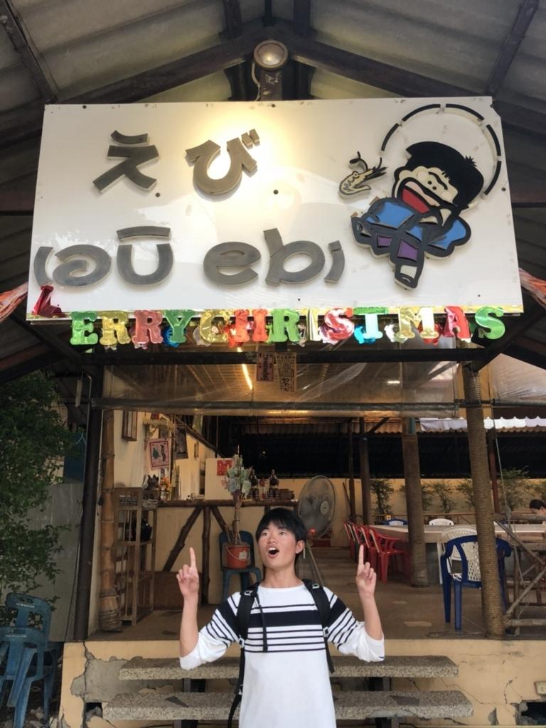 f:id:shokicimorikawa:20180429114142j:plain