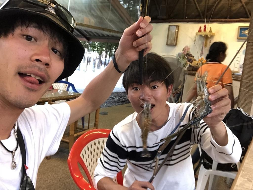 f:id:shokicimorikawa:20180429124138j:plain