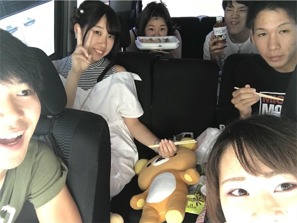f:id:shokicimorikawa:20180725191206j:image