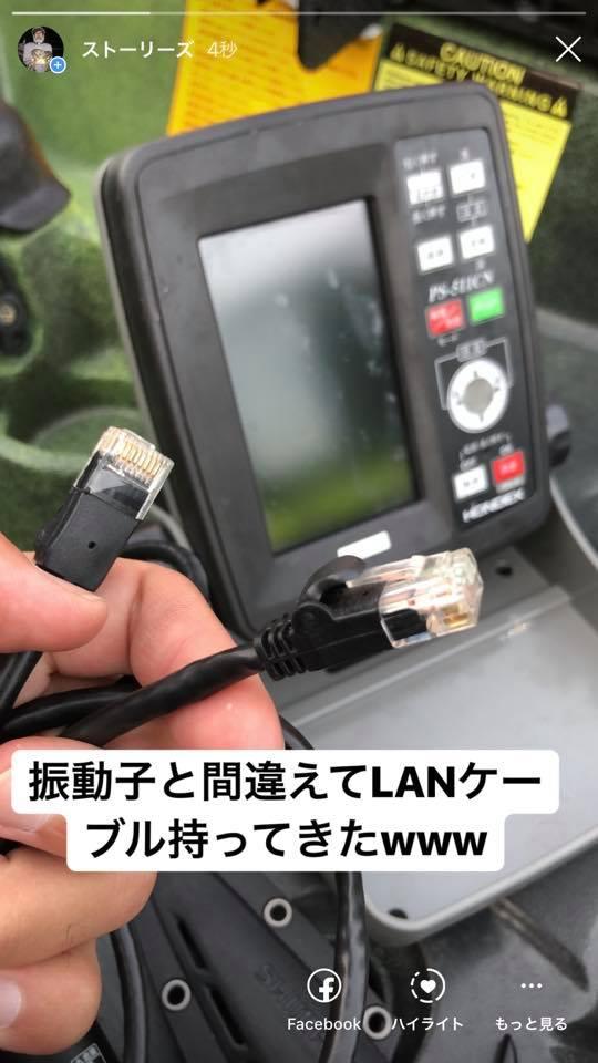 f:id:shokicimorikawa:20180820210015j:plain