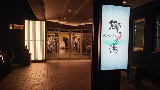f:id:shokicimorikawa:20180827130649j:plain