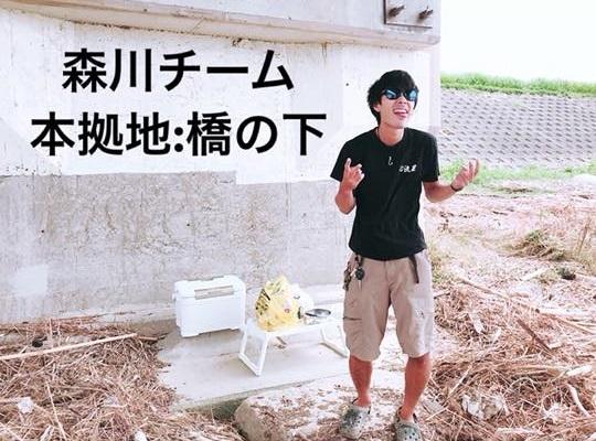 f:id:shokicimorikawa:20180917122139j:plain