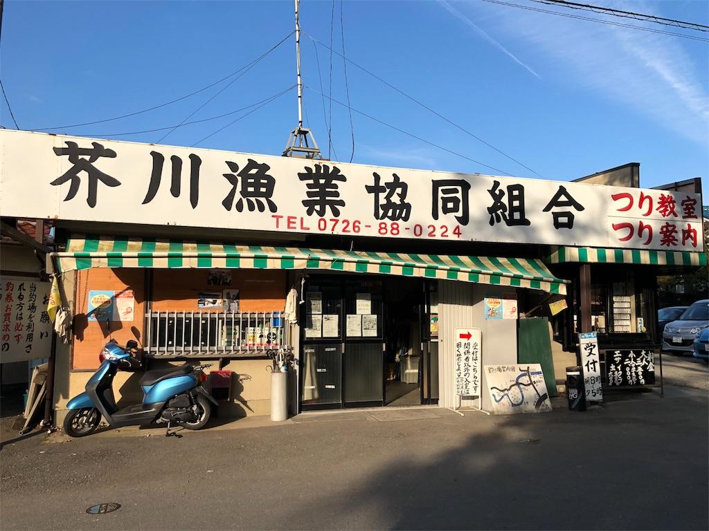 f:id:shokicimorikawa:20181110202811j:plain
