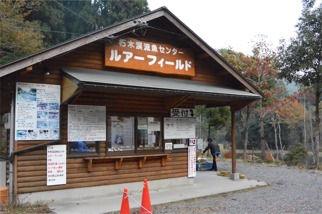f:id:shokicimorikawa:20181112155959j:plain