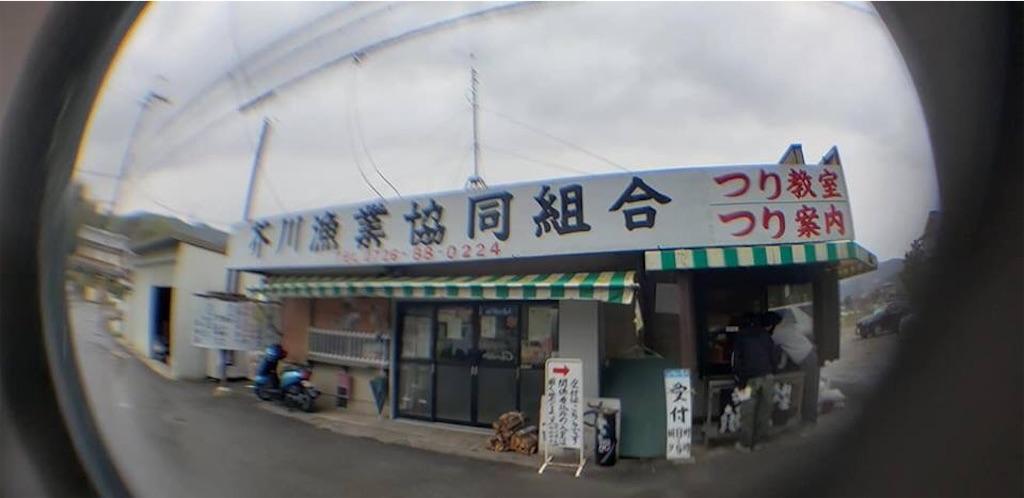 f:id:shokicimorikawa:20190322185349j:image