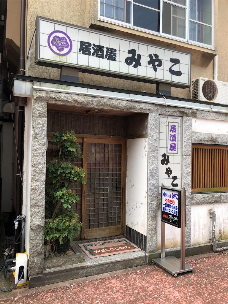 f:id:shokicimorikawa:20190520130039j:plain