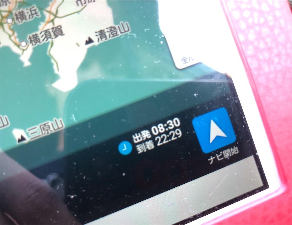 f:id:shokicimorikawa:20190527180323j:plain