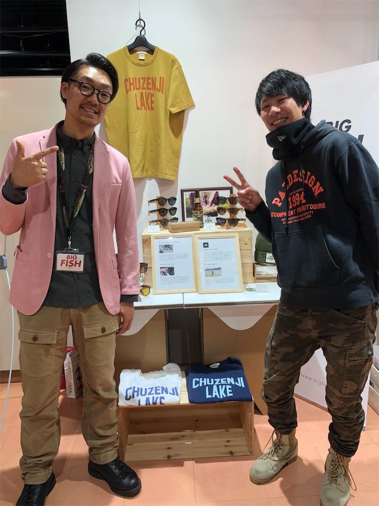 f:id:shokicimorikawa:20190527180650j:plain