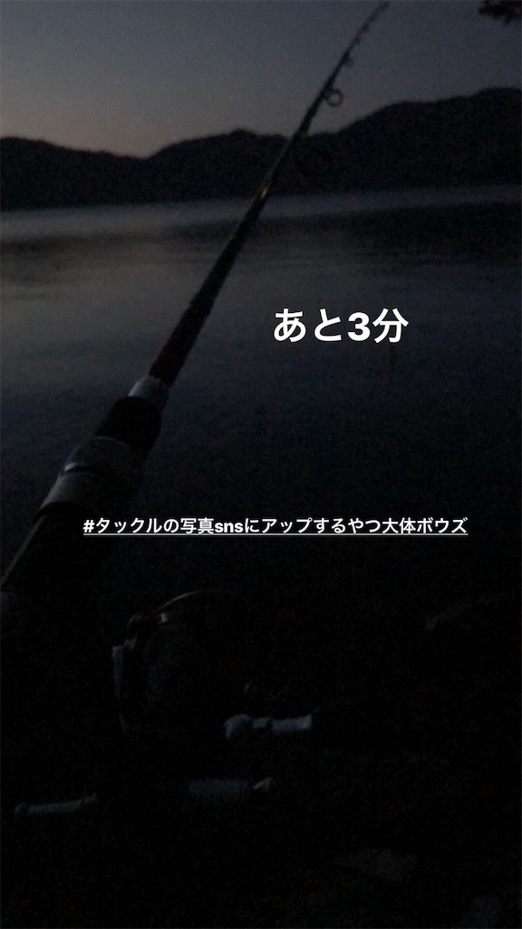 f:id:shokicimorikawa:20190530195640j:image