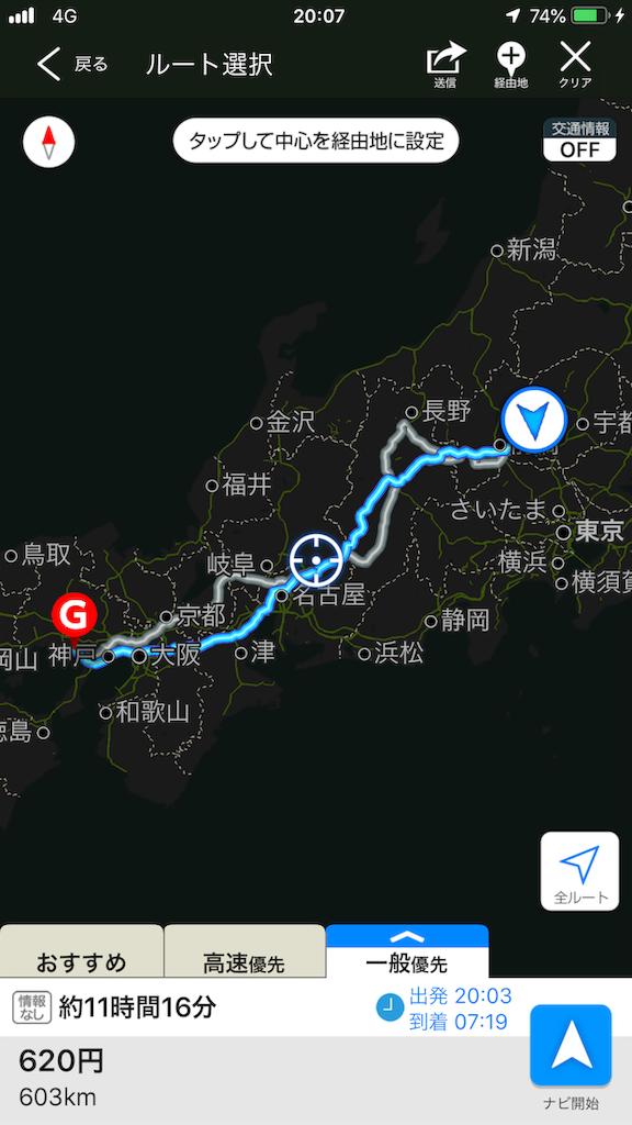 f:id:shokicimorikawa:20190606113026p:plain