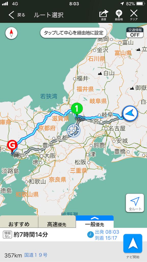 f:id:shokicimorikawa:20190606113031p:plain
