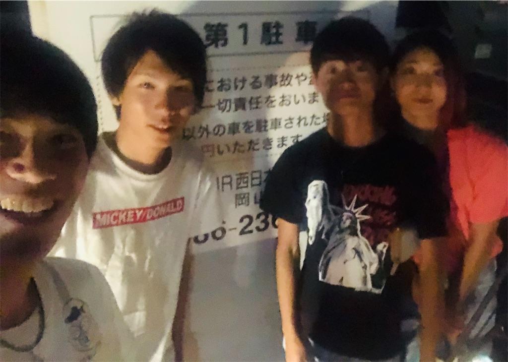 f:id:shokicimorikawa:20190606113104j:plain