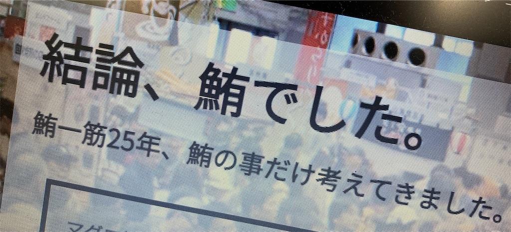 f:id:shokicimorikawa:20200414190307j:plain