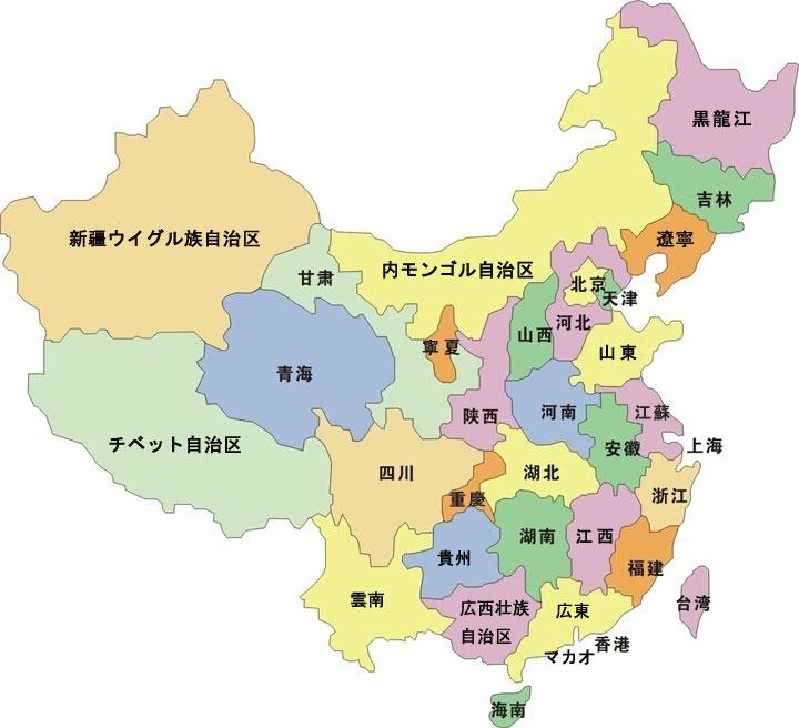中国地図 省別