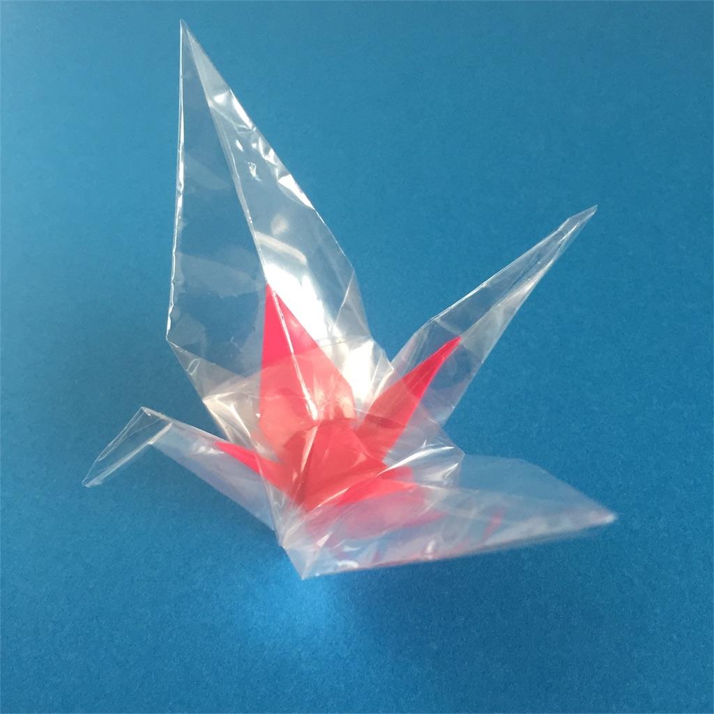 f:id:shoko-origami:20170624205123j:image