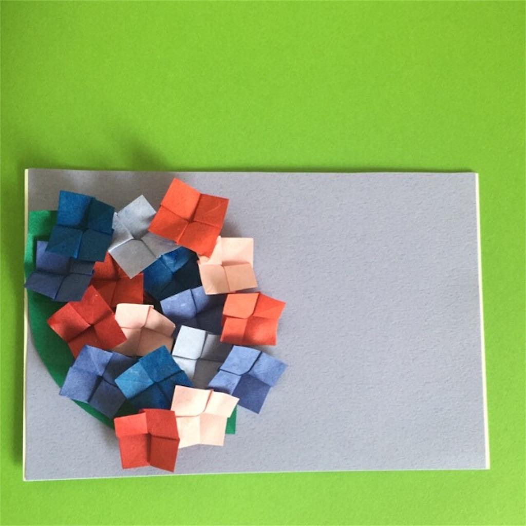 f:id:shoko-origami:20170624232946j:image