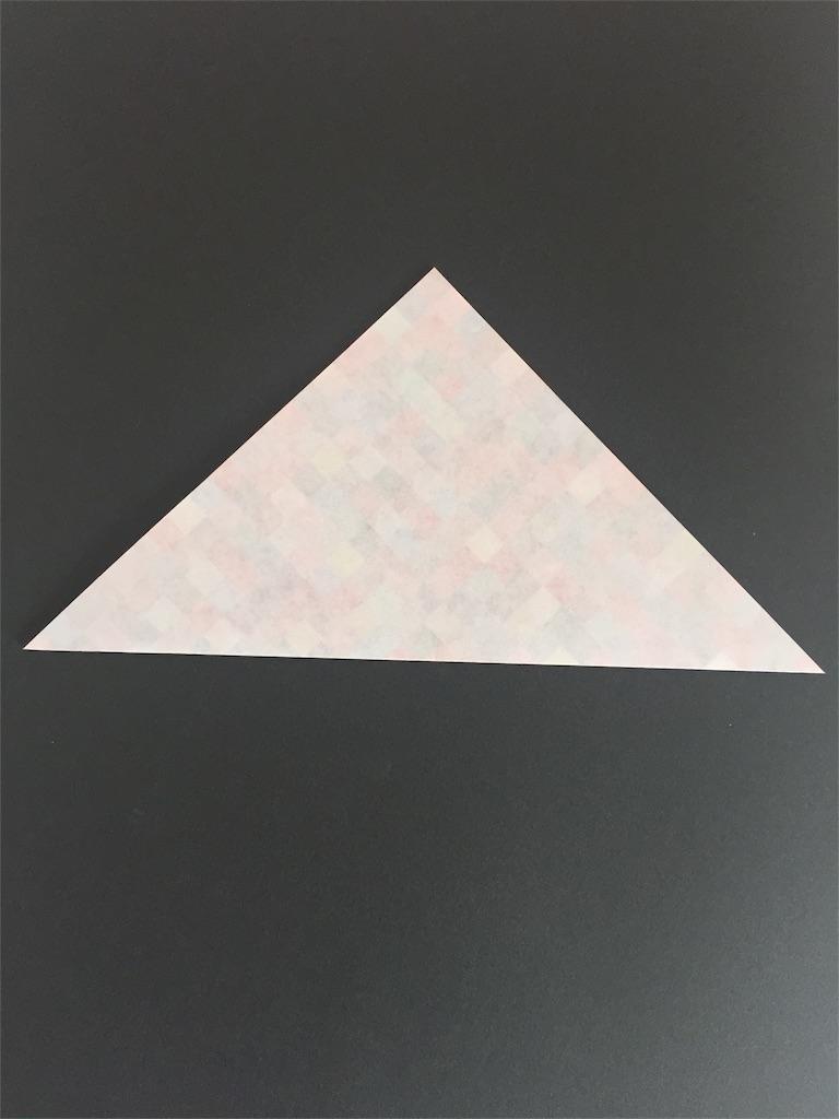 f:id:shoko-origami:20170702124638j:image