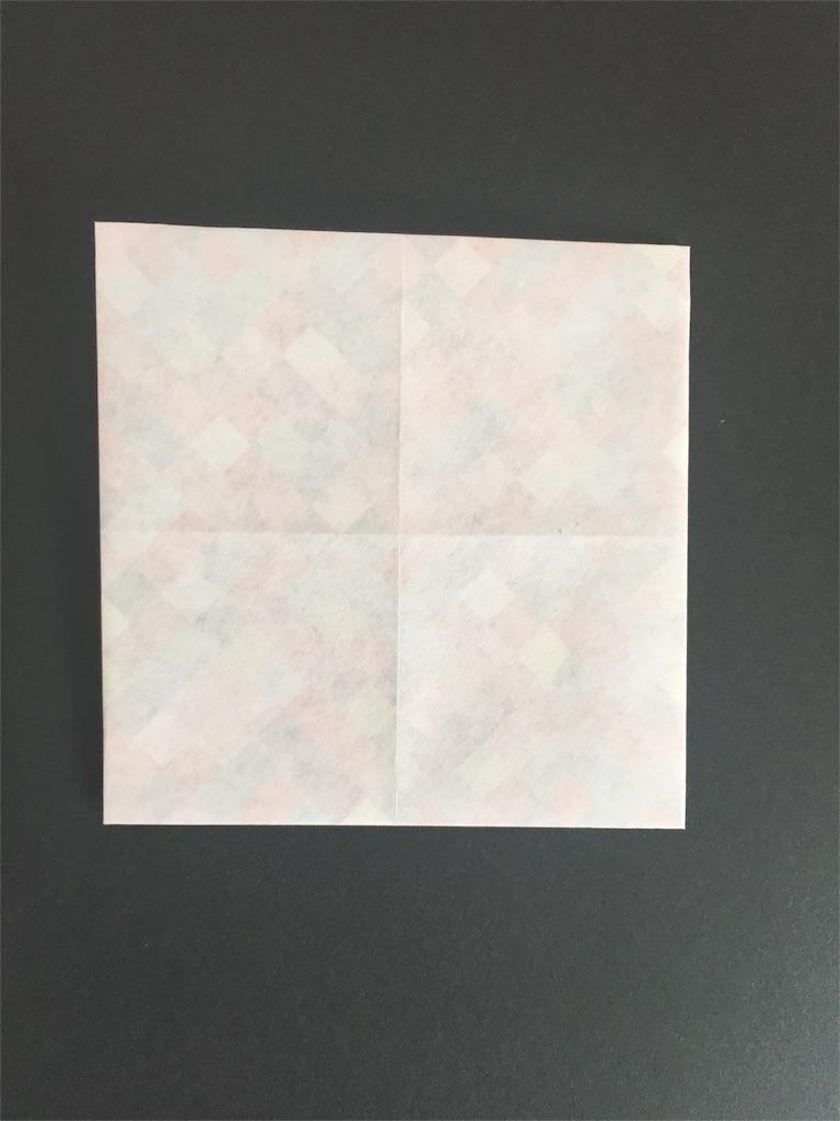 f:id:shoko-origami:20170702125201j:image
