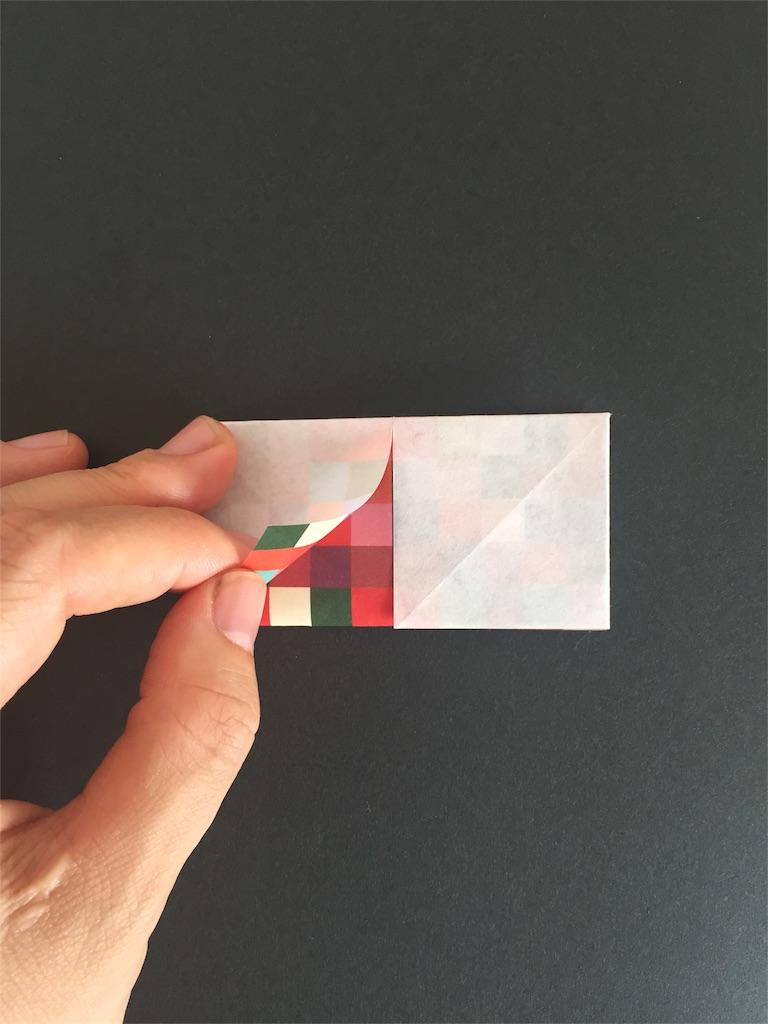 f:id:shoko-origami:20170702125629j:image